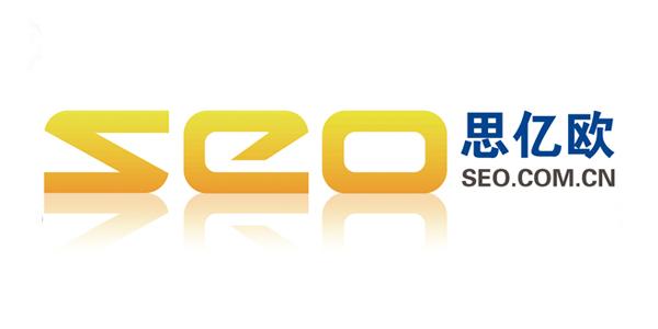 【攻略】SEO完整优化流程与技巧缩略图