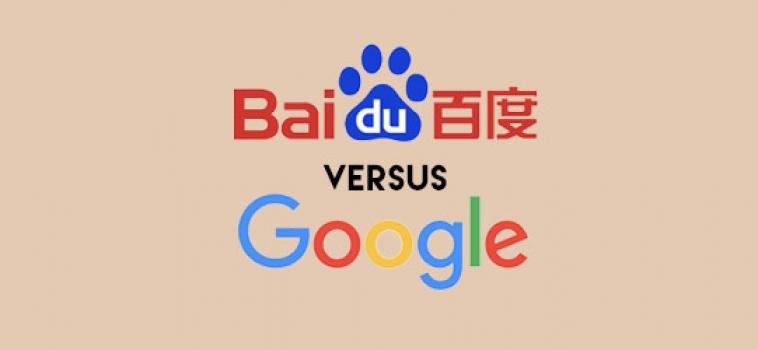 中英文网站怎么做优化